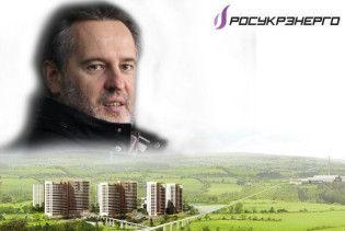 Кабмин начал передачу газа компании Фирташа