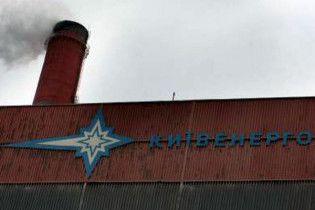 """Киев привлек кредит в 1,5 млрд. гривен для ликвидации долгов перед """"Киевэнерго"""""""