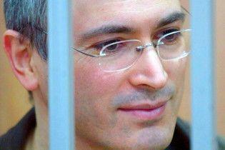 Оглашение приговора Ходорковскому перенесено на 27 декабря