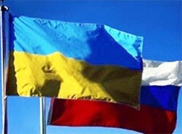 Росія-Україна