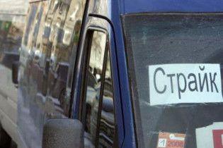 В Киеве водители автобусов и троллейбусов готовятся к массовой забастовке
