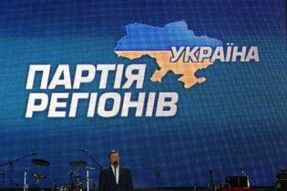 Партия регионов изберет нового лидера после формирования коалиции и правительства