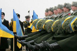 Украина чтит память героев Крут