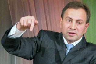 Томенко: Евро-2012 может превратиться в московскую Олимпиаду-1980