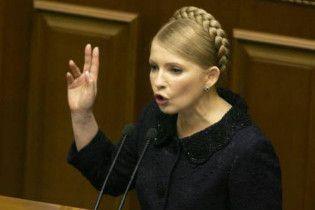В Раде зарегистрирован исправленный проект об отставке Тимошенко