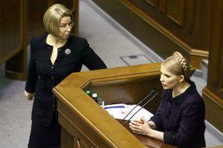 Герман напомнила Тимошенко, что кухня - важнейшая женская миссия
