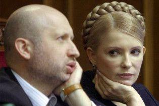 Окружению Тимошенко угрожают уголовные дела