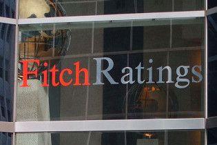 Fitch подтвердило рейтинг США на высшем уровне