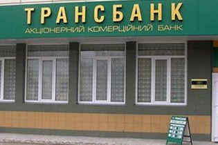 НБУ ликвидировал еще один проблемный банк
