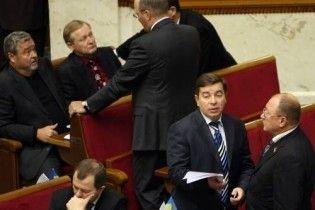 НУ-НС объявила о переходе в оппозицию