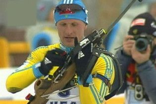 Украинец выиграл этап Кубка мира по биатлону