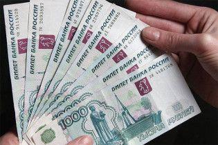 Депутат от партии Путина предлагает сделать рубль валютой Крыма