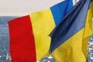Украина будет дружить с Румынией, но границей не уступит