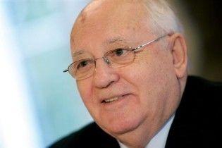 Горбачев перенес операцию на позвоночнике
