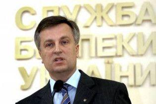 Глава СБУ уйдет с должности после инаугурации президента