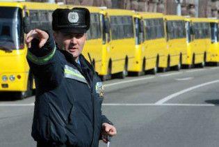 Киевские маршрутки подорожают на гривну