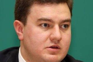 Днепропетровский облсовет выразил недоверие губернатору
