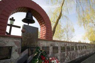 Украина вспоминает жертв Чернобыльской трагедии