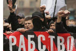 Питерские анархисты захватили белорусское посольство