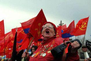 Почти половина украинцев хочет назад в СССР