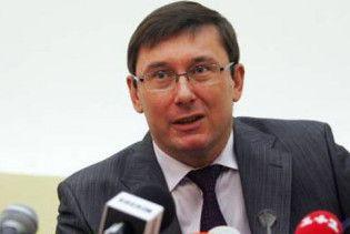 Луценко: Генпрокуратура грубо шьет мне дело