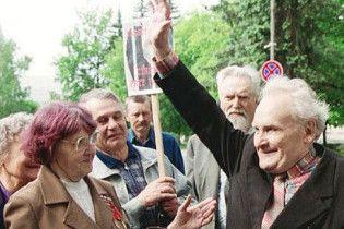 Суд в Страсбурге признал советского партизана Кононова преступником