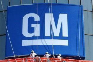 General Motors прекращает производство дешевых автомобилей