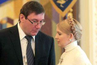 Тимошенко и Луценко пришли на допрос в Генпрокуратуру