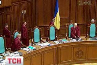 Конституционный суд вынес вердикт новой коалиции