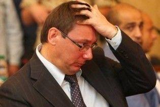 """Луценко рассказал о """"банде"""", которая хочет его уволить"""