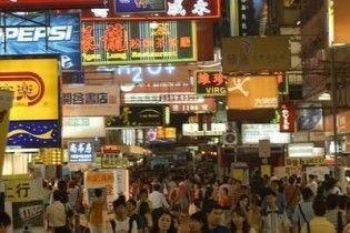 В Гонконге неизвестный бросил бутылку с кислотой в толпу