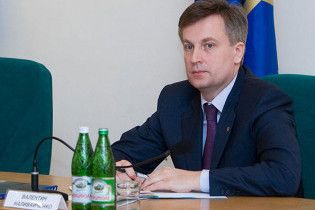 """Наливайченко стал главой политсовета """"Нашей Украины"""""""
