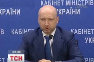 Турчинов требует отставки Януковича