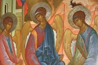 Христиане отмечают день Святой Троицы