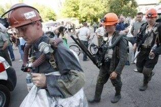 Шахтеры угрожают Донбассу экологической катастрофой из-за невыплаты зарплат