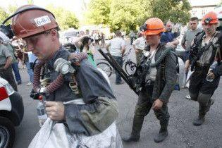 Авария на донецкой шахте: двое погибших, трое пропали без вести