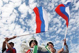 """""""Русское единство"""" готовится к шествию во Львове: это не пикник, а серьезное мероприятие"""