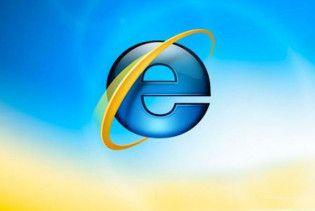 Власти Германии призвали граждан не пользоваться браузером Internet Explorer