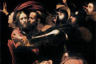Из Одесского музея похитили ценную картину