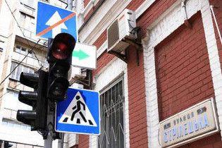 Во Львове из-за долгов за электроэнергию начинают отключать светофоры