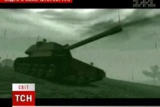 Война в Грузии прошла по сценарию компьютерной игры (видео)