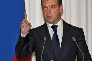 Москва получила соглашение с подписью Саакашвили