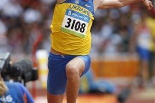 Украинские спортсмены на Олимпиаде-2008. День 10 (видео)
