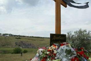 На Донбасе вспоминают жертв авиакатастрофы (видео)