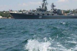 "Флагман ЧФ ""Москва"" прибыл в Абхазию (видео)"