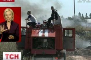 В Херсоне горела городская свалка (видео)