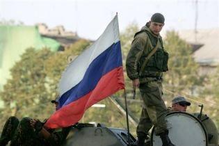 Украинцы защищают Россию
