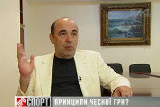 Рабинович: украинский футбол нуждается в изменениях