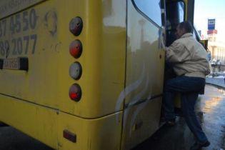 В Кременчуге подорожали маршрутки (видео)