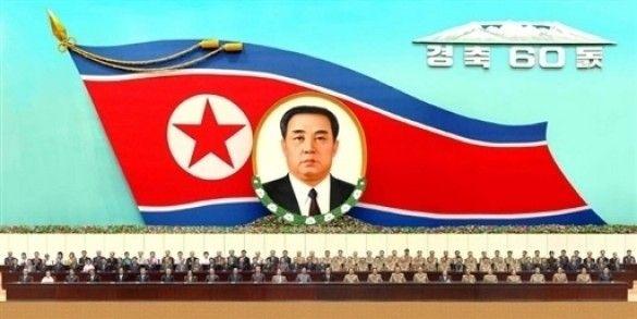 60-та річниця Північної Кореї